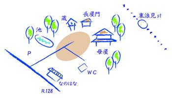 TORAMIフェスタ表 - コピー2.jpg